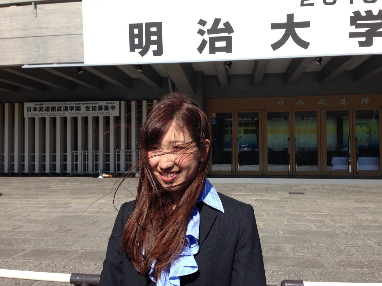 大学入学時の臼井佑奈