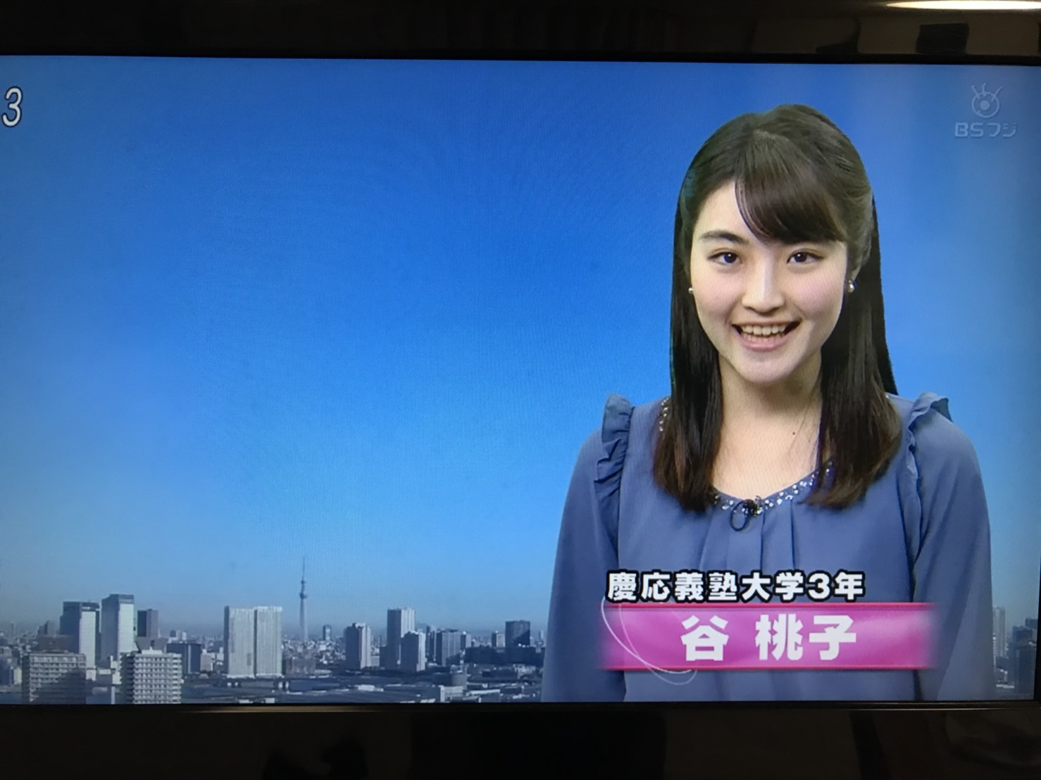 谷桃子の画像 p1_13