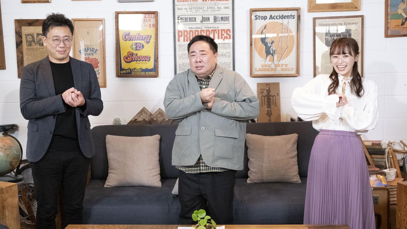 韓国 ドラマ 表 bs 番組