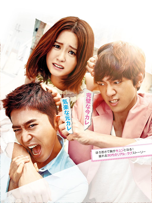 ドラマ 人気 恋愛 韓国 韓国の恋愛ドラマが人気!おすすめの作品をご紹介