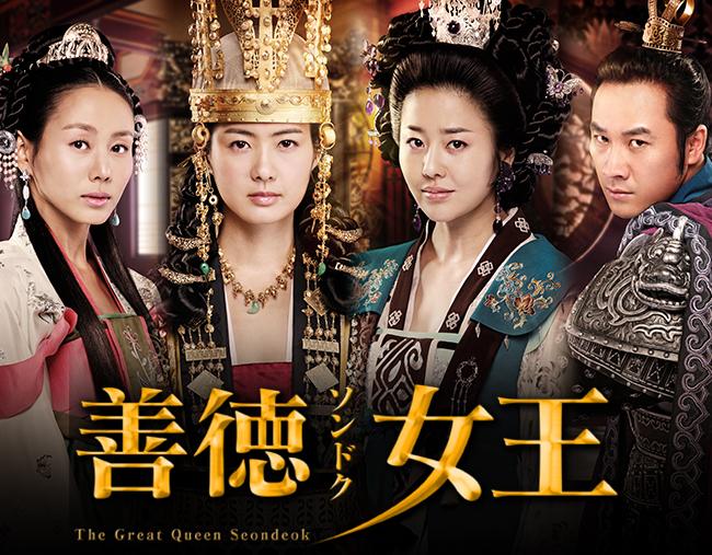 韓国ドラマ視聴率ランキングTOP30!人気の高い韓国ドラマとは?